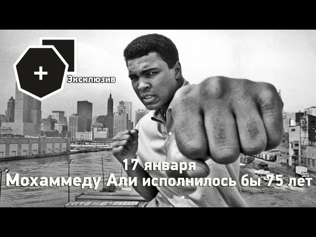 Мохаммед Али: Лучшие бои одного из величайших спортсменов в истории | FightSpace vj[fvvtl fkb: kexibt ,jb jlyjuj bp dtkbxfqib[ c