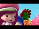 Мультик для детей   Шарлотта Земляничка  Танец светящихся ягодок