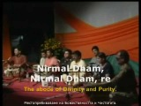 Nirmal Dham (Tere Charan. Kamal.) (with BG subtitles)