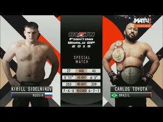 RIZIN Kirill Sidelnikov vs Carlos Toyota / Кирилл Сидельников против Карлоса Тойота 29.12.2015
