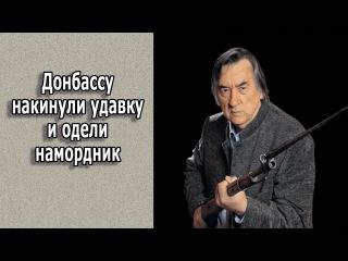 Проханов: Задача русских людей – сплотиться вокруг своего государства (17.05.2016)