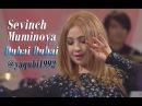 Sevinch Muminova - Dubai Dubai - سوینچ مومن اووه - دوبی دوبی