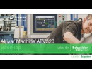 Altivar Machine ATV320 Webinar (RU)