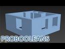 Основы 3ds max ProBoolean вырезание оконных и дверных проёмов и их редактирование