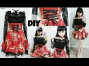 DIY Easy Corset Skirt Outfit How to Apply Eyelets Creative Designs