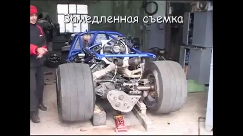 ZAZ GTR Gorbatyy