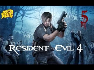Resident Evil 4-серия 5 [Спасение Эшли.]