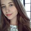 Katya Korolkova