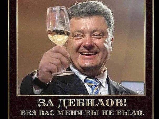 Вдячний нашим друзям у ЄС за рішучу підтримку України, - Порошенко про продовження санкцій проти РФ - Цензор.НЕТ 7557