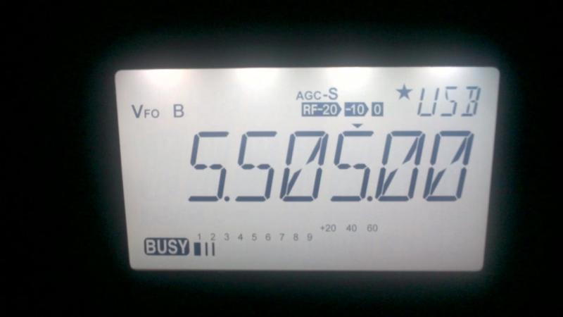 Shannon VOLMET 5505 kHz