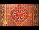 Ковры ''Синьцзян Дитань'' из провинции Синьцзян - этническое ремесло уйгурского народа (уйгуро-туркменская диаспора Китая).