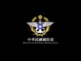 Республика Китай MOND - AH-64E Apache Хранителей Боевые вертолеты Прямой эфир розжига 1080p