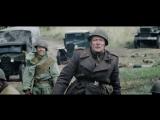 1944. Советская колонна попадает в засаду СС
