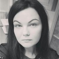 Ригина Нескина