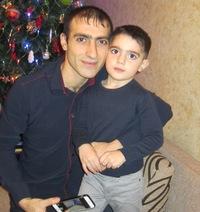 Нерсик Нерсесян