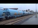 Spot a Cesson Vitre Noyal Poce Gerard les 14 15 04 2016 TER Fret TGV