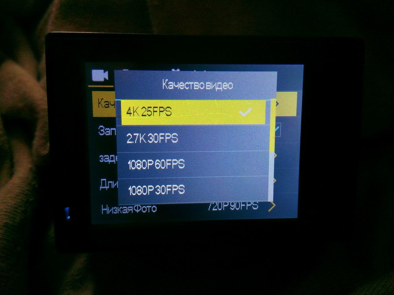 TomTop: Экшен-камера Andoer - 4к видео + полный набор аксессуаров =~50 баксов