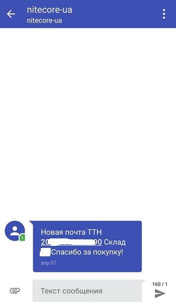 Другие - Украина: Универсальный налобник/EDC фонарь Nitecore T360