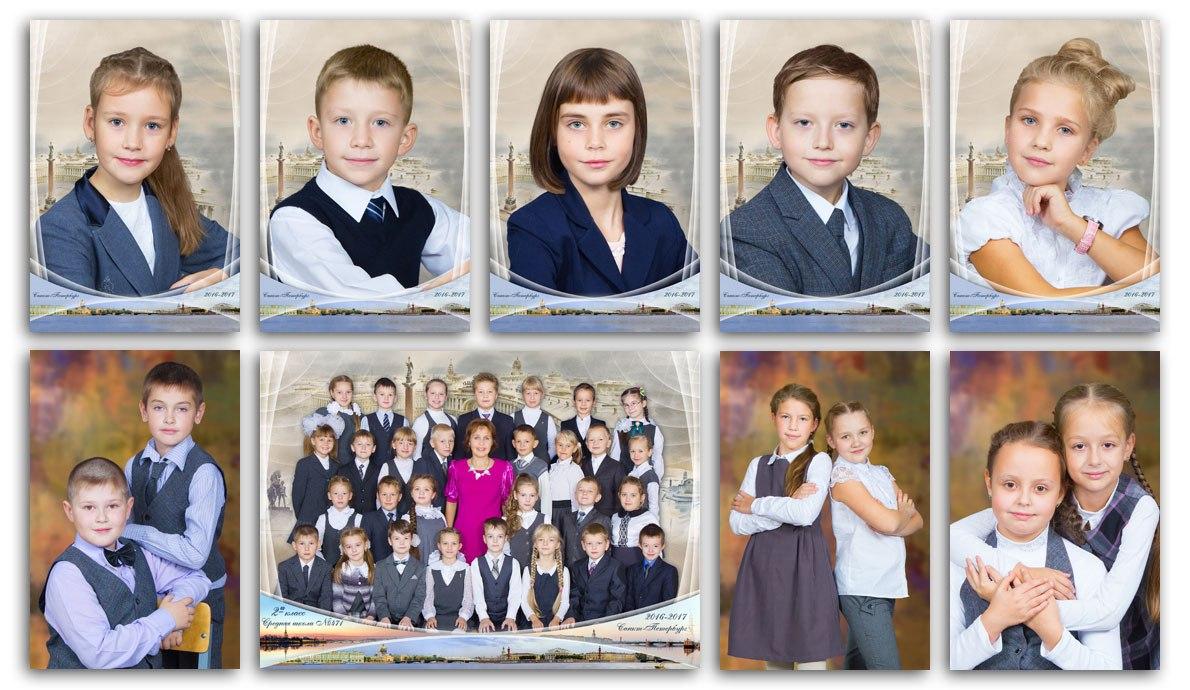 Фотосессия вшколе №471Выборгского района Санкт-Петербурга . Портретная, групповая исюжетная фотосъёмка