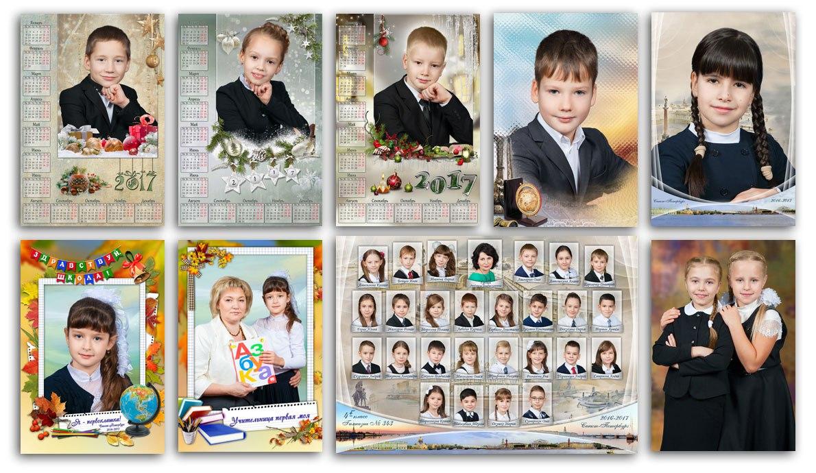 Фотосессия вгимназии №343Невского района Санкт-Петербурга (начальная школа) . Портретная, групповая исюжетная фотосъёмка