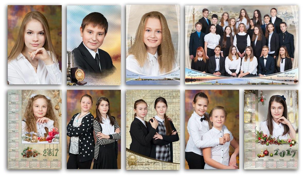 Фотосессия вгимназии №343Невского района Санкт-Петербурга (старшая школа) . Портретная, групповая исюжетная фотосъёмка