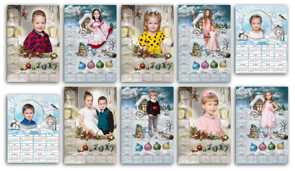 Новогодняя фотосессия вдетском саду №2Выборгского района Санкт-Петербурга . Портретная фотосъёмка для новогодних календарей
