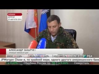 Путин забыл , что Донбасс - это Регион в Украине , а не в России .