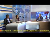 На Всю Владимирскую Николай Литвинов Елена Ахметова