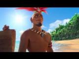 Моана Дисней Песня мореходов Отрывок из мультфильма Moana Disney США Мы мореплаватели