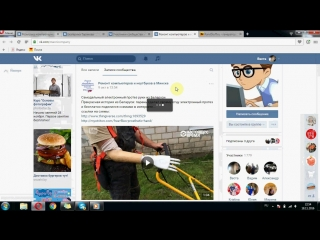 Розыгрыш установки Windows или чистки ноутбука от пыли