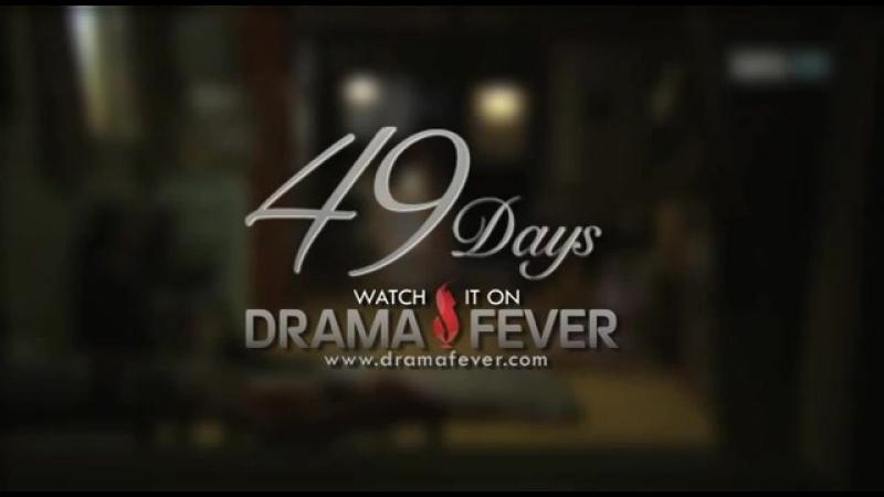Трейлер к дораме 49 дней/49 days