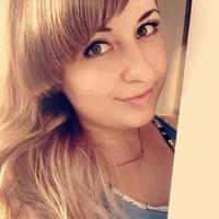 Вероника Лыгомына