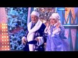 Новогодний Голубой Огонёк - 2016.  Выступают Елена Степаненко и Евгений Петросян.
