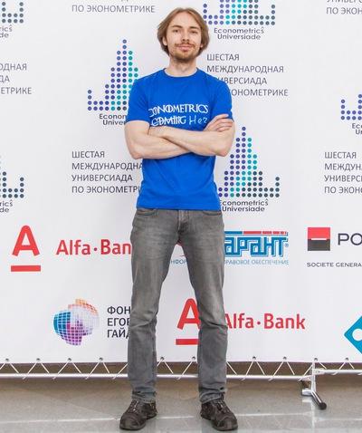 Филипп Картаев