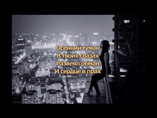 Lx24 - Уголёк (Lyrics, Текст Песни)