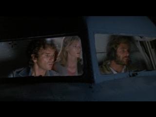 Режь и беги / Inferno in diretta / Cut and Run (1985) rip by LDE1983