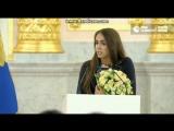 Награждение Риты и её речь в Кремле 25/08/2016