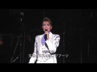 Takarazuka Chronicle 2015