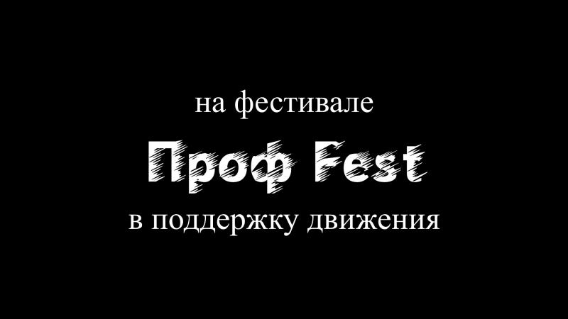 Представление команд СГК томуса и куз тэц и общественное дв правонауголь