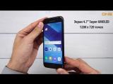 DNS TechnoPoint. Распаковка Samsung Galaxy A3 2017 - Unboxing Samsung Galaxy A3 2017