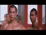 Шаолинь -   суть Кунгфу (Шестой мастер Дзен)