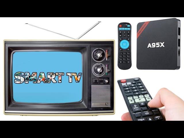 SMART TV В СТАРОМ ТЕЛЕВИЗОРЕ. NEXBOX A95X. BANGGOOD