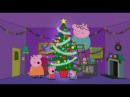 Peppa Pig Christmas Episodes English New Compilation