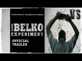Эксперимент Белко / The Belko Experiment - трейлер