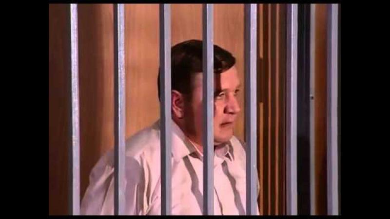Колобков. Настоящий полковник / 8 серия