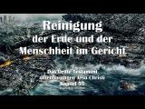 55. REINIGUNG DER ERDE &amp DER MENSCHHEIT IM GERICHT