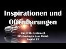23 INSPIRATIONEN OFFENBARUNGEN GOTTES ❤️ DAS DRITTE TESTAMENT ❤️ Von Jesus Christus