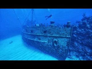 Бермудский треугольник: тайны, легенды и страхи. Осушить океан. National Geographic