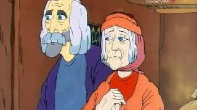 Арменфильм Ух ты говорящая рыба Советские мультфильмы