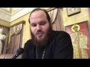 Беседа о литургике богослужение и праздники Церкви Священник Павел Островский